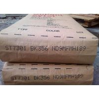 供应美国杜邦耐磨损耐腐蚀耐高温热稳定阻燃PA6:73G15L,73G50HSLA,73G30TGI