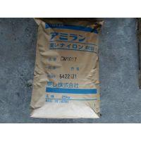 日本东丽 1011G-45导热塑料|高导热散热尼龙6塑料 散热性能完美代替铝材