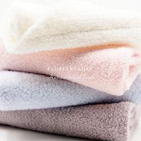 拂容fluffy 芙柔抗菌毛巾 有机棉 吸水 家用差旅运动成人加大面巾