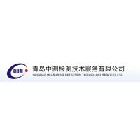 潍坊计量仪器仪表校准检测机构