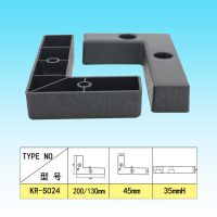供应35高 黑色L形家具塑料脚 家具配件 KR-S024