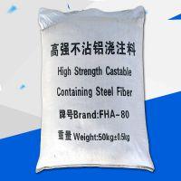 西安高温耐磨浇注料稳定性好,强度大,耐磨性好、抗热震