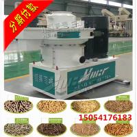恒美百特供应玉米秸秆燃料颗粒机 稻壳生物质燃料造粒机