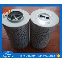 雅歌滤芯V7.1220-113,液压油过滤器专用,公司全套模具