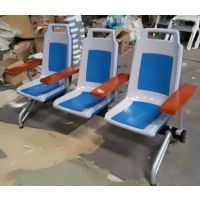 门诊塑胶输液椅(ABS塑料塑胶输液椅)