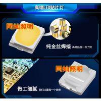 热销质保三年RA85SMD LED2835美容仪器专用自然白光贴片媲美亿光2835白光