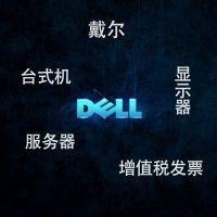 一日千里 戴尔显示器E1715S工控显示办公DELL