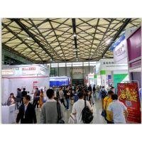 2018第十五届中国(上海)国际工业自动化及工业机器人展览会