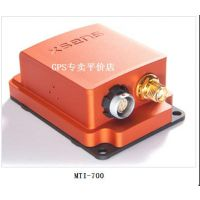 MTI-710 MTI-700 串口232USB GPS+GLONASS惯性测量单元GNSS/INS