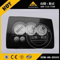 小松配件PC55MR-2显示屏22M-06-23101