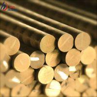 供应H59黄铜六角棒 板材 高耐腐蚀 H59黄铜棒