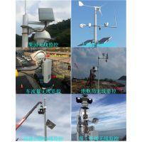 深圳莱安LA-5839无线网桥海边远距离视频监控无线传输