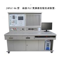 电工技术实训装置
