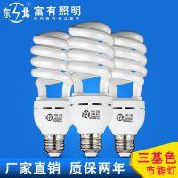 厂家供应35W紧凑型荧光灯E27螺口螺旋节能灯