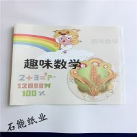 深圳石能供应环保防水石头纸RBD300 厂家发货样品免费