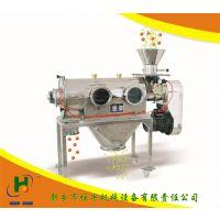 供应酚醛树脂筛 气流筛 化工用筛分过滤机 恒宇机械