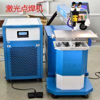 上海江苏浙江温州模具激光烧焊机 200W激光模具修补机 手动焊接机