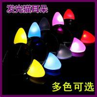 猫耳朵发光头箍演唱会道具卡通发箍地摊闪光玩具LED发光发夹批发