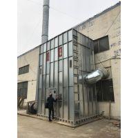 布袋除尘器厂家嘉特纬德-L-200过滤批发定做