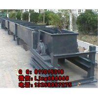 六九重工 供应 福建 链条输送机 刮板输送机 输送设备 工业传送机