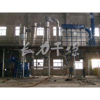 二氯烟酸专用烘干机|干燥设备厂家推荐