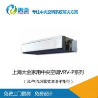 供应南京大金智能3D气流风管式温湿平衡型FPRSP25AAP,自动调节送风温度和方向