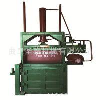 南昌液压打包机 液压自动打包机 20吨液压打包机
