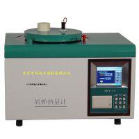 中西(LQS现货)氧弹热量计 型号:GL16-XRY-1A库号:M186838