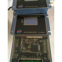 湘潭华宇ZLZB-5X微电脑智能低压馈电保护装置-原装产品