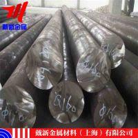 戴新金属:厂家直供现货供应耐高温GH4080A合金板,GH4080A棒