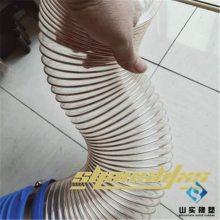 镀铜钢丝软管 山东PU钢丝伸缩管冬天不僵硬PU增强软管通风排气管