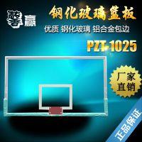 厂家直销馨赢牌10mm 12mm 钢化玻璃篮球板篮球架高强度安全玻璃