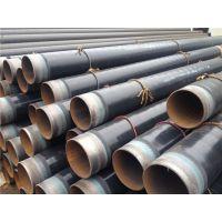 河北大口径3pe防腐钢管制造厂家