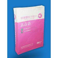 缝底纸塑复合袋/热封底纸塑复合袋厂家生产
