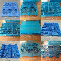 黑龙江哈尔滨塑料托盘生产厂家 质量好 价格优 厂家直销
