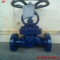 国标蒸汽截止阀 J41Y-25I 高温铬钼钢截止阀 J41Y 永嘉巨远阀门厂