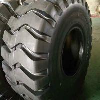 现货销售17.5-25装载机铲车轮胎工程机械轮胎 优质耐磨 正品保证