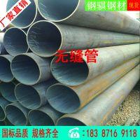 无缝管云南钢厂直销、大口径无缝管昆明订做厂家、Q235B型号规格齐全、昆钢材质