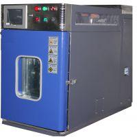 广州汉迪恒温恒湿试验设备厂家 GDJS系列高低温交变湿热箱直供