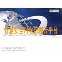 智慧消防物联网GPRS/CDMA DTU电气火灾监控探测器云平台带手机APP