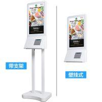 鑫飞XF-GG32CT 现代中式点餐机收银机一体机32寸触摸屏自助点餐机无线点菜机快餐店触控一体机