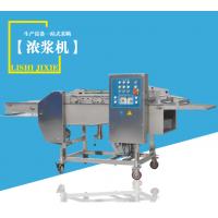 力智厂家直销 全自动LJJ-600隧道式 茄盒上浆机 耦盒淋桨机