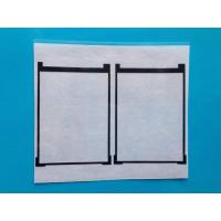 兼具遮光和反射特性的聚酯双面胶带 No.5680E