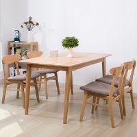 HainerPeak实木白橡木成套餐桌椅