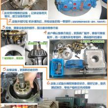 上海专业生产研发液压试验台测试台 检测油泵马达