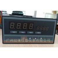 XSC8-AHT2CQB1V0调节控制器