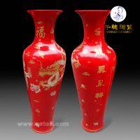 景德镇陶瓷花瓶摆件 高档瓷器礼品瓷瓶价格 大花瓶图片大全
