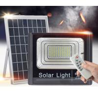 太阳能投光灯家用led太阳能灯路灯户外防水墙壁灯