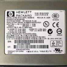 DPS-700GB A HSTNS-PD06 开关电源 DL360G5 HP 服务器电源