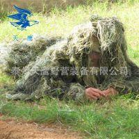 新品促销 丛林毛丝伪装衣 叶状树林伪装衣 均码现货